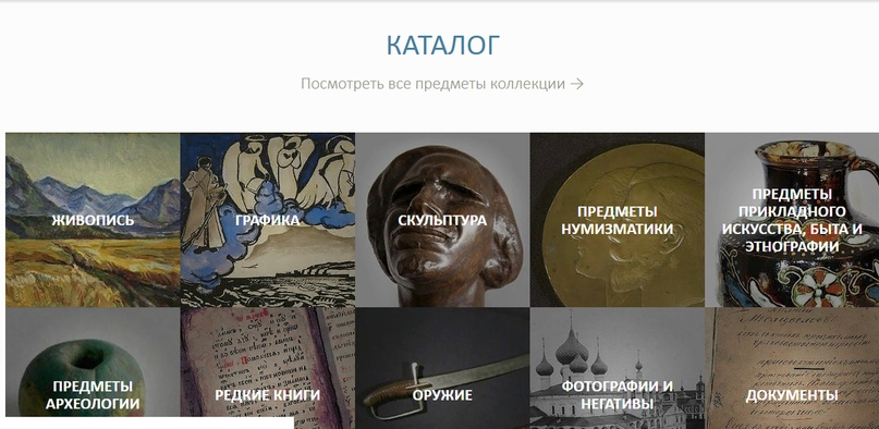 Информационные ресурсы о культуре, изображение №2