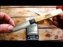 Лёгкий походный нож МАМ.