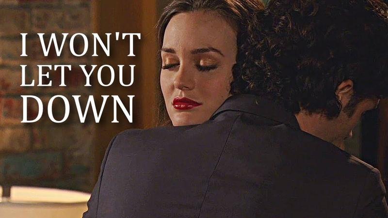 Dan Blair | I won't let you down.