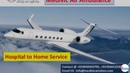 Gets Easy Patient Transportation by Medivic Air Ambulance in Mumbai and Delhi
