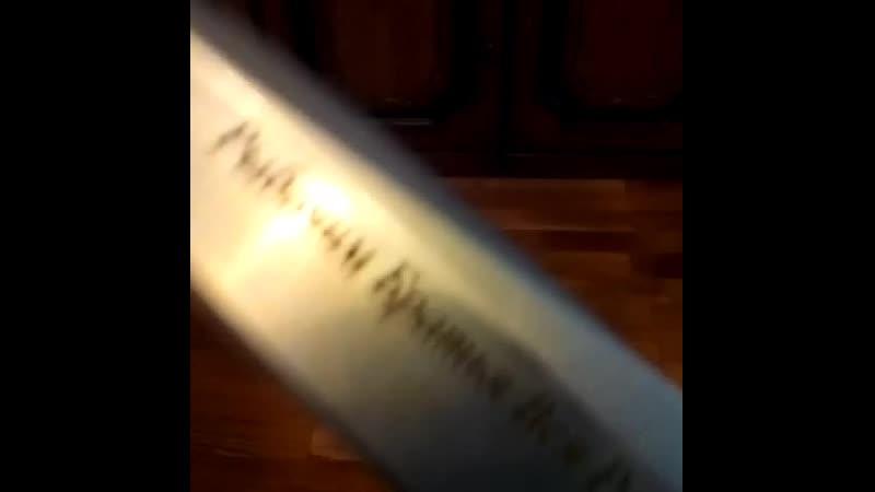 подарок на день рождения от ножи кизляр