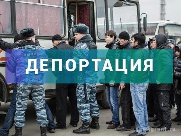 Электронный ID-паспорт, «начертание зверя» ... или ДЕПОРТАЦИЯ — закон о выселении Россиян в 2020 г.!