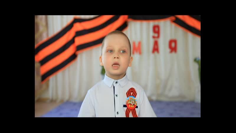 Песни Победы-2019. Костя Никифоров, д/с «Звонкие голоса»