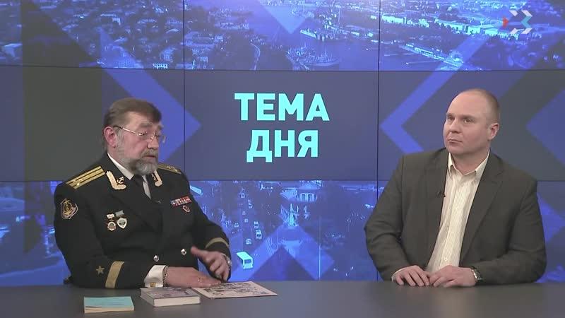 ТЕМА ДНЯ Эфир от 22 02 2019 Горбачёв Ирхин