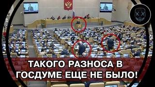 Депутат устроил показательную порку власти! Госдума аплодировала стоя! Путин в Шоке!