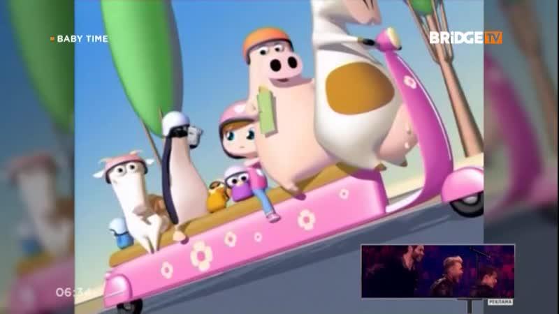 Ilona — Cest Les Vacances (BRIDGE TV) Baby Time