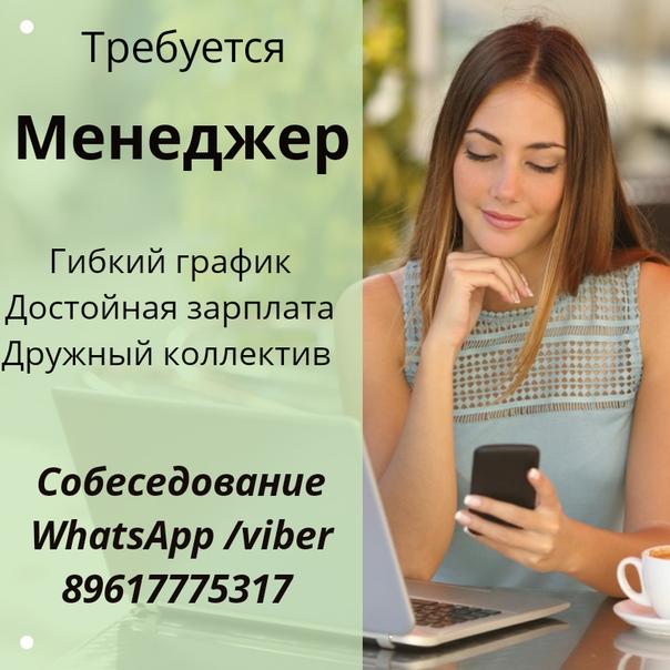 Удаленная работа вакансии в казахстане удаленная работа бухгалтера в москве вакансии от прямых работодателей на дому