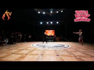 2 - SemiFinal - WAACKING - RUSSIA HIP HOP DANCE CHAMPIONSHIP 2019