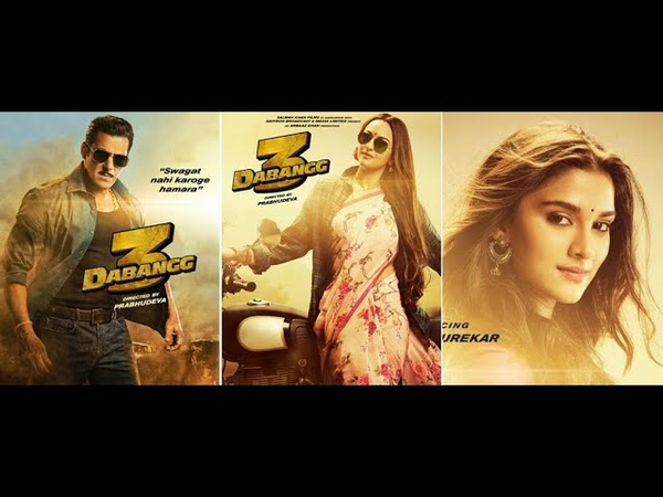 Watch now dabangg 3 official theatrical trailer salman khan sonakshi sinha arbaaz khan prabhu deva