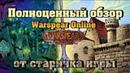 Полноценный Обзор на игру Warspear Online глазами старого игрока