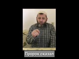 Хамзат Чумаков - Три признака лицемера