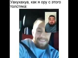 У Конора спроси)0