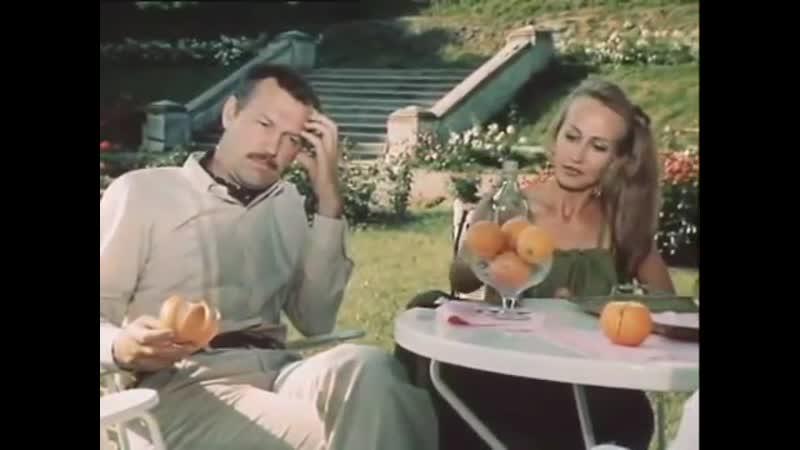 Богач бедняк Худ ф Все серии 1982