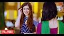 Ladla Deor (Official Video)   Bittu Cheema   New Punjabi Songs 2018