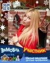 Фотоальбом Яны Гусельниковой