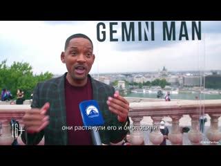 Гемини - Премьера фильма в Будапеште