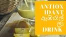 Ambarella fruit juice antioxidant healthy drink instant energy drink