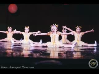 Хореография для детей от 3 лет - Школа танцев Active Style