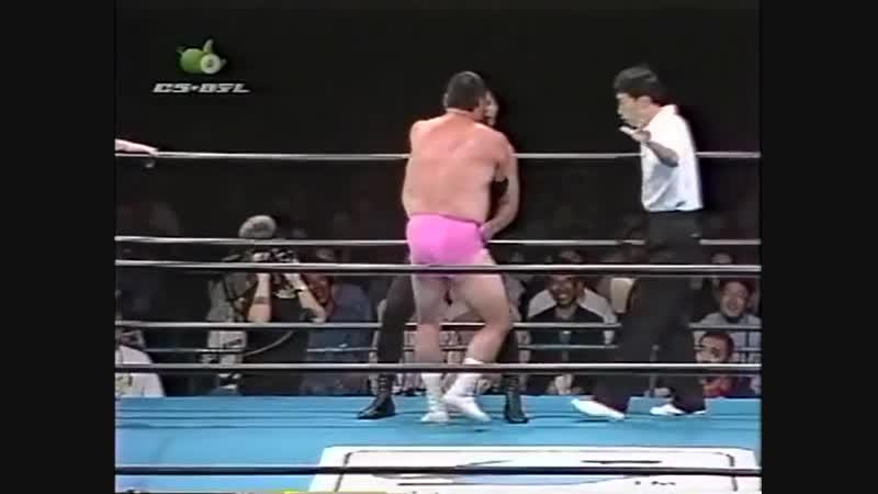 1997.10.11 - Giant BabaRusher KimuraMitsuo Momota vs. Haruke EigenJun IzumidaMasanobu Fuchi [JIP]