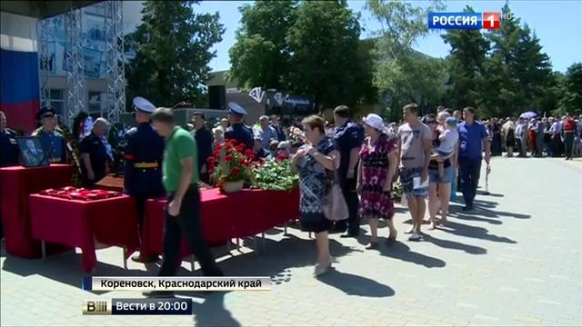Вести в 20 00 Они защитили Пальмиру в России простились с двумя вертолетчиками героями
