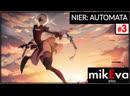 Nier Automata 😝 Вверх по лестнице Вниз и опять вверх №3