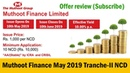 Muthoot Finance May 2019 Tranche-II NCD offer review.