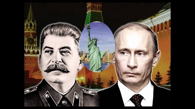 Феодально-васальная креатура России и США