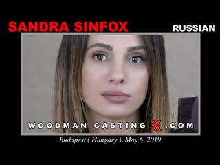 Sandra sinfox [pornmir, порно вк, new porn, hd 1080, russian, solo, casting]