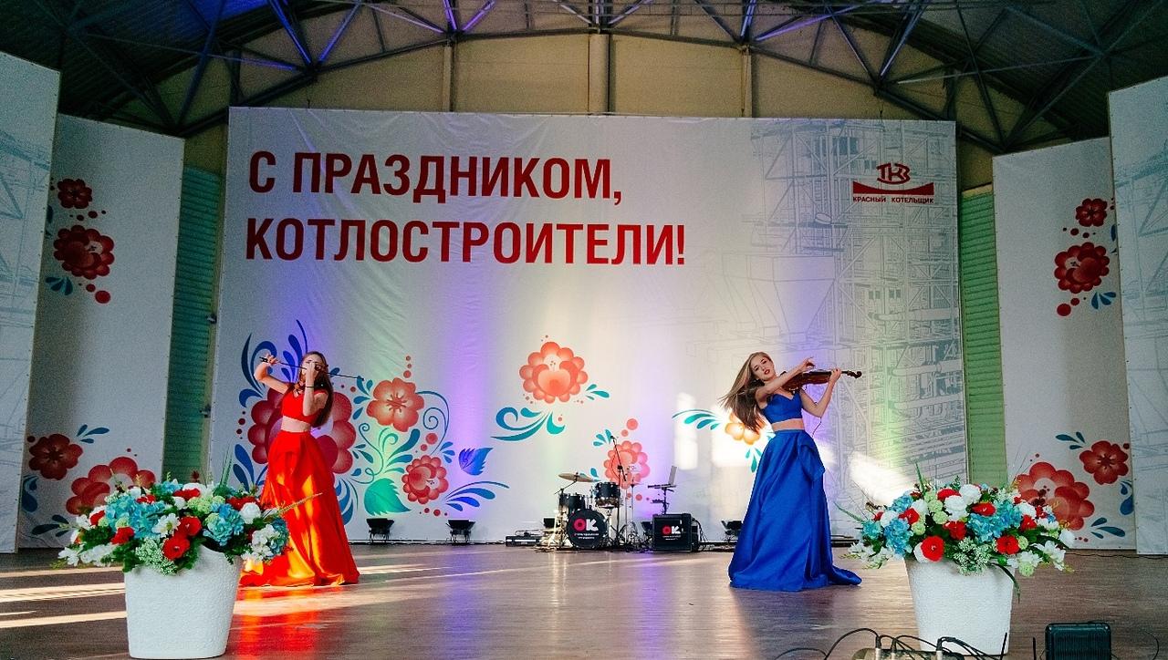Сотрудники «Красного котельщика» удостоены высоких наград