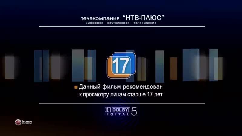 С КАКОЙ ТЫ ПЛАНЕТЫ (2000) -  фантастика, комедия. Майк Николс 720p