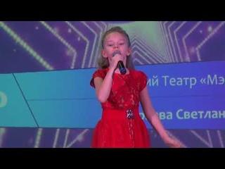Гурьева Светлана  Алые паруса и награждение  Пушкин конкурс Голоса Софии