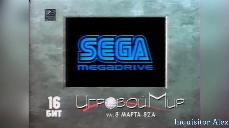 17 - Мегадром Агента Z (4 канал ,декабрь 1997-январь 1998) PEPSI -не полный-