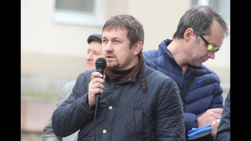 Выступление Александра Шабунина на митинге против повышения цен на проезд ЖКХ вони добычи никеля