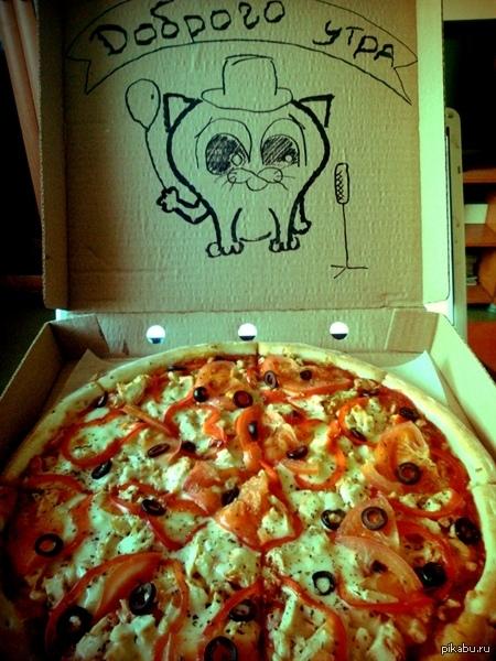 Картинки роллы пицца приколы, друзьям встречи спасибо