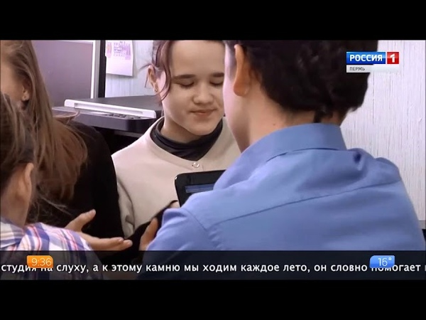 Бур асыв Пермскöй край