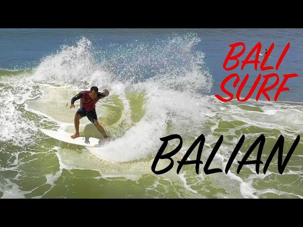 BALI SURF BALIAN BEACH 16 Feb 2020