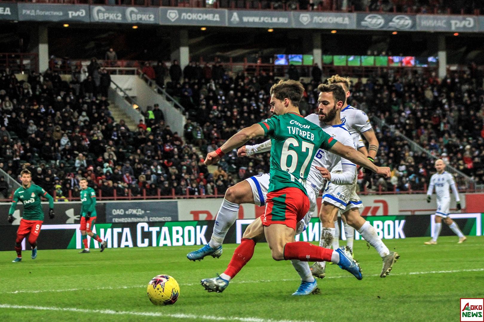 Локомотив - Динамо. Фото: Дмитрий Бурдонов / Loko.News