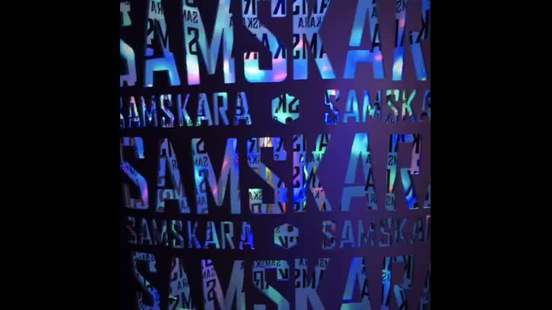самскара
