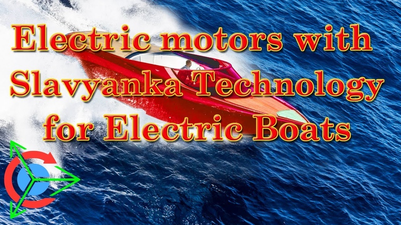 Electric boat with DA90S motor