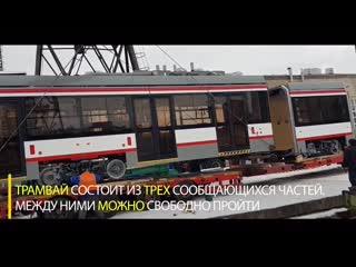 Первый трехсекционный трамвай УКВЗ 71-631 едет в Крансодар