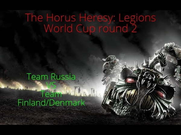 The Horus Heresy Legions WORLD CUP ROUND 2