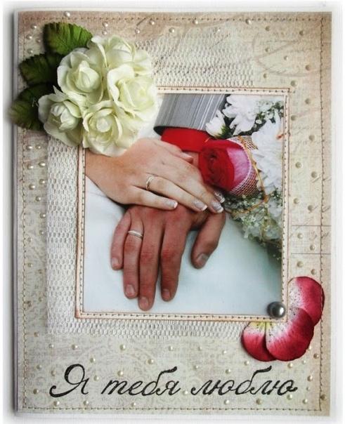 Поздравления с датой свадьбы жене