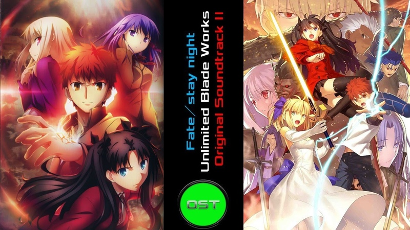 Fate Stay Night - Unlimited Blade Works Original Soundtrack II (Vol 2)