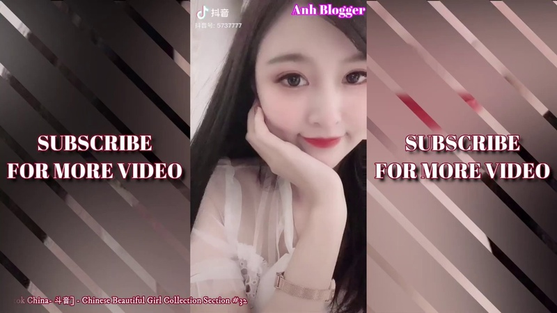 Tiktok China- 斗音] - Chinese Beautiful Girl Collection Section 32