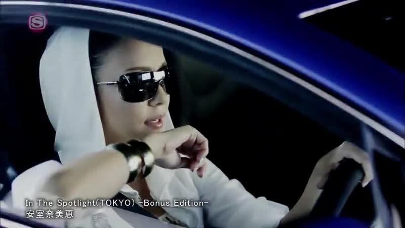 Namie Amuro In The Spotlight TOKYO Bonus Edition HD