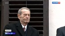 Вести в 20 00 В Швейцарии в возрасте 96 лет скончался бывший король Румынии Михай I
