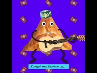Эчпочмак приглашает на выборы в татарстане [nr]