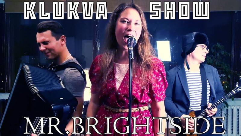 The Killers Mr Brightside KLUKVA SHOW COVER