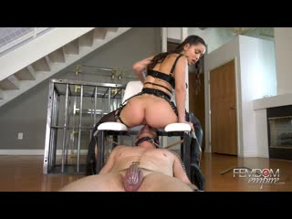 - Alina Lopez - The Ride of Your Life Femdom, FaceSitting, Pussy Licking, Pussy Worship, Chastity
