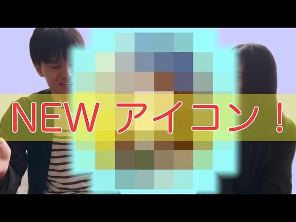 NEW アイコン! (『ゴールデンカムイ』野田サトルさんに描いていただきました!)